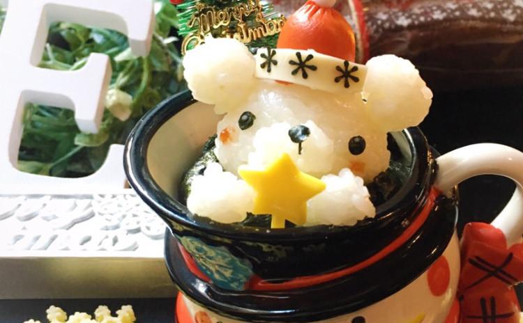 愛されクリスマスべんとうクリスマス講座