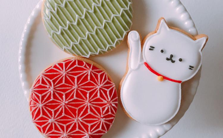 フォーチュンクッキー&アイシングクッキーレッスン♪(定員2名様)