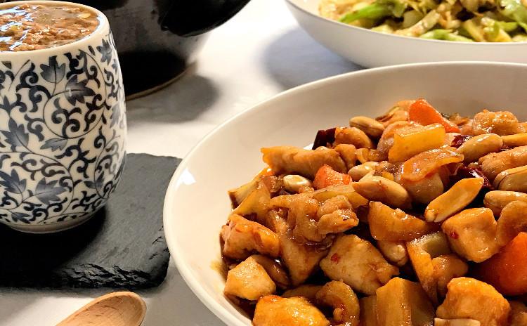 中華伝統料理【宮保鶏丁】とそのほか旬の家庭料理シリーズ