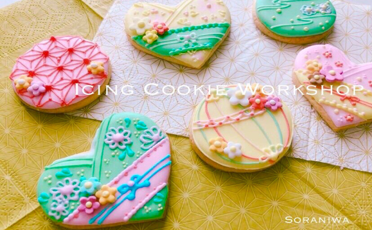 2日間限定☆和風アイシングクッキーワークショップ