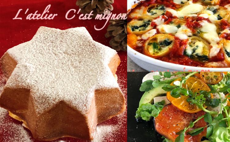 イタリアンクッキングレッスン(カネロニ、パンドーロ、サラダ、デザート)