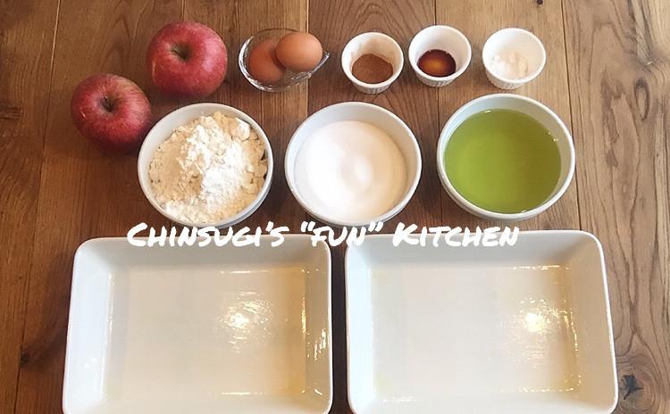 """【Chinsugi's """"FUN"""" Kitchen】American Baking 〜ミキサーで作る超簡単アップルケーキと3つの材料で出来るアイスクリーム〜"""