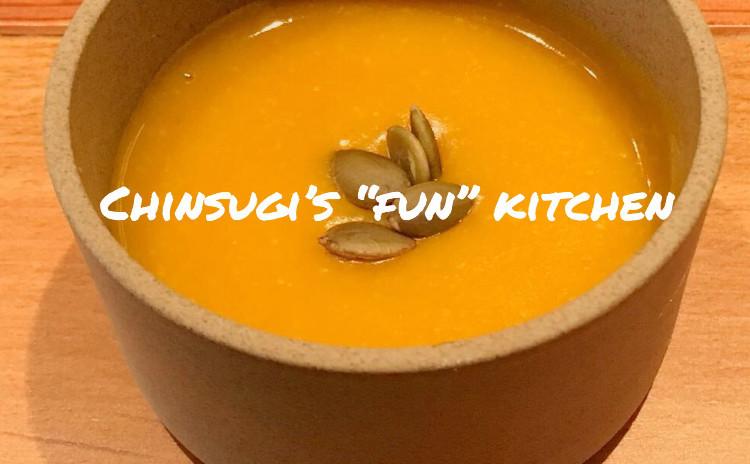 "【Chinsugi's ""FUN"" Kitchen】Healthy Cooking  〜ビーガンキムパブと風邪予防にぴったりカボチャ粥〜"