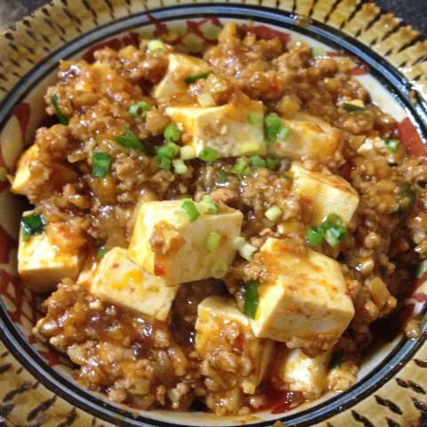 自家製麻婆豆腐