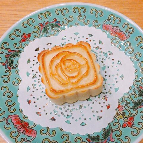 カスタード月餅