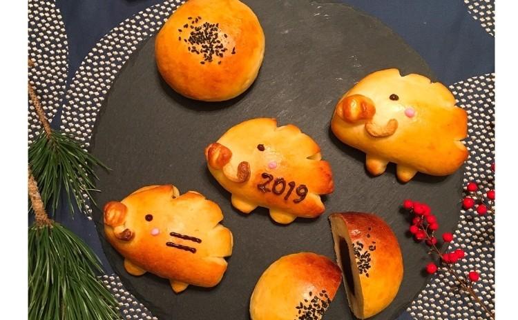 【パン】あんぱん 新年イノシシバージョン