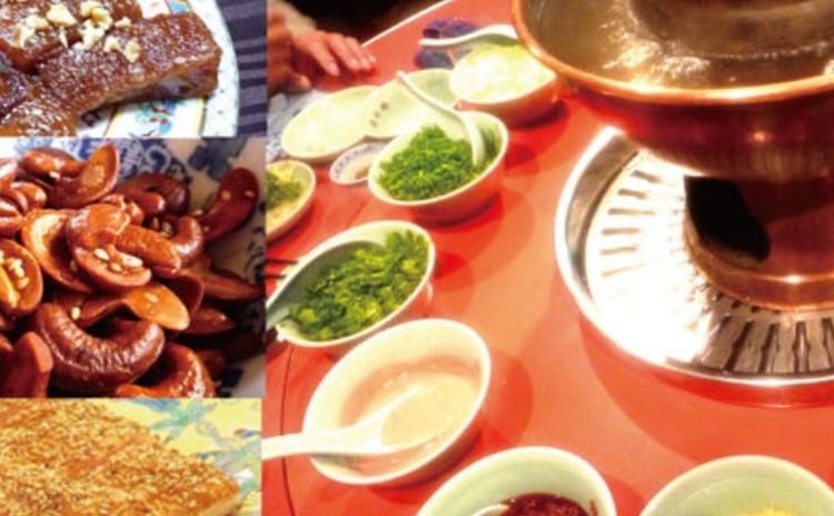 新春菜単 北京風のしゃぶしゃぶ中心のお祝いメニュー