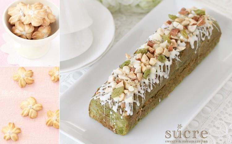 ワンボウルで混ぜるだけ!柔らかしっとりの抹茶とホワイトチョコのパウンドケーキ&桜クッキー