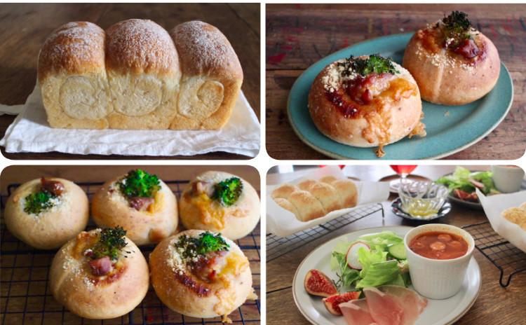 *天然酵母でパン作り*楽しい成型のテリヤキチキンパン*簡単なテリヤキチキンのレシピ付き。*シンプルな山食をマスター!*ランチプレート付き!試食は講師の作ったパンを!お作りになったパンは全て持ち帰りできます*