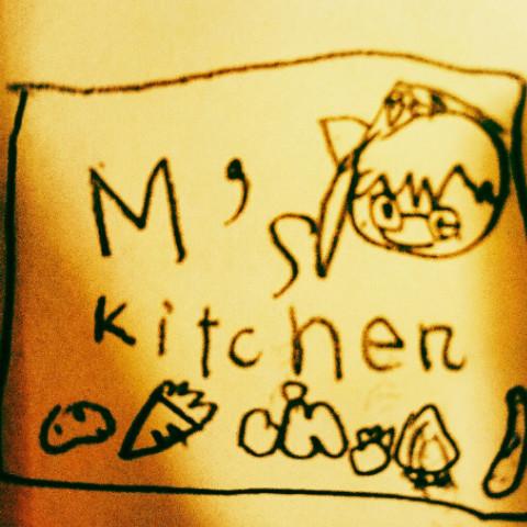 食がもっと楽しくなる FOOD LIFE 研究所 M's kitchen