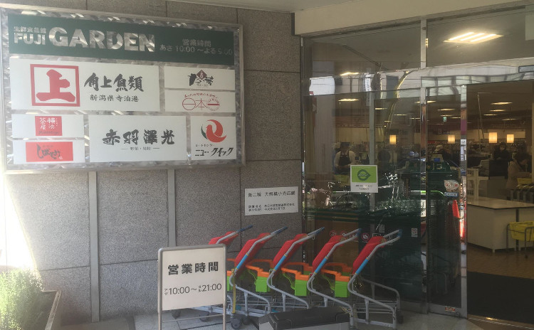 魚売場の解説ワンコインツアーin赤羽(おまけ:魚が美味しい飲食店の見分け方の解説付き☆)