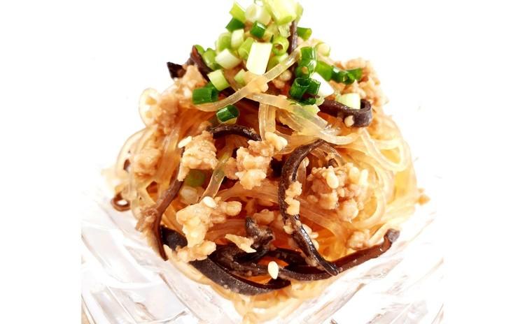 ひき肉と木耳の春雨サラダ(単品定価:8,000円)