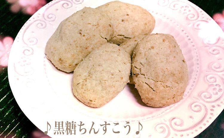 ▲私の塩▲で、沖縄☆銘菓★ちんすこう★を作ろう♫