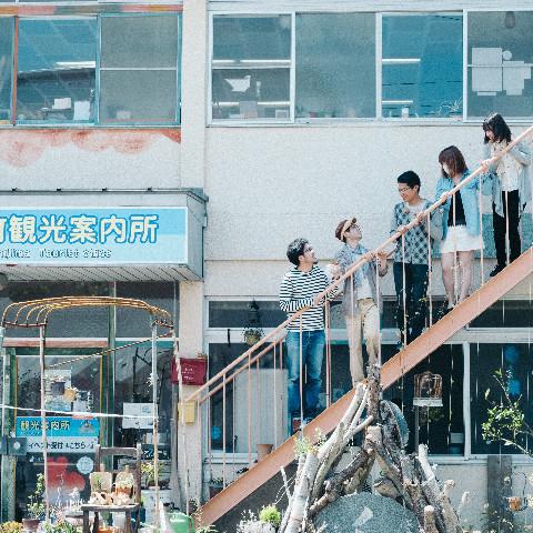 大崎上島町観光協会