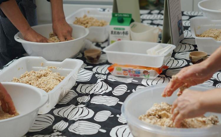 【期間限定割引キャンペーン対象イベント】手作り味噌ワークショップ/わずか2ヶ月の熟成期間で完成する「京風白味噌」作り&発酵食の簡単ランチ♫