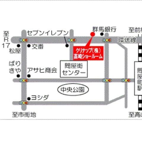 高崎問屋町駅徒歩3分・環状線上アクセス至便・広い駐車場