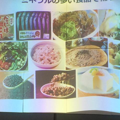 食について学ぼう!