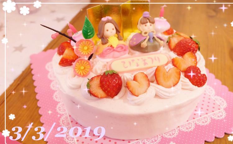 4月デコレーションケーキ🎂手作りケーキで、祝う❤️【バースデーケーキ・レッスン】実習形式❣️