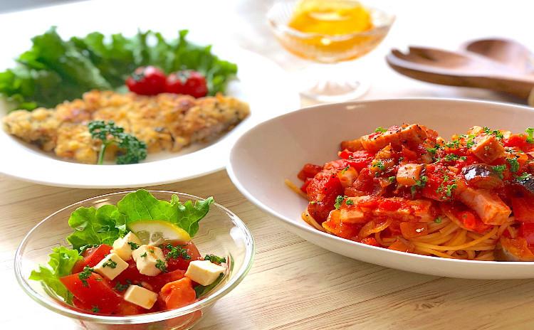 春のイタリアンに♪厚切りベーコンとナスのトマトソースパスタ&ミラノ風 豚ロース肉のパセリパン粉焼き&トマトとクリームチーズのイタリアンサラダ♫デザートには30分で固まるフルーツゼリーです♫
