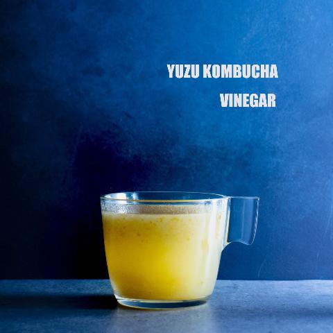 冬の柚子kombuchaビネガー