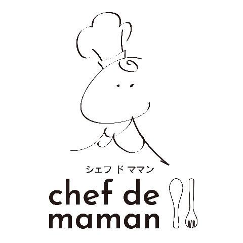 料理教室シェフドママン