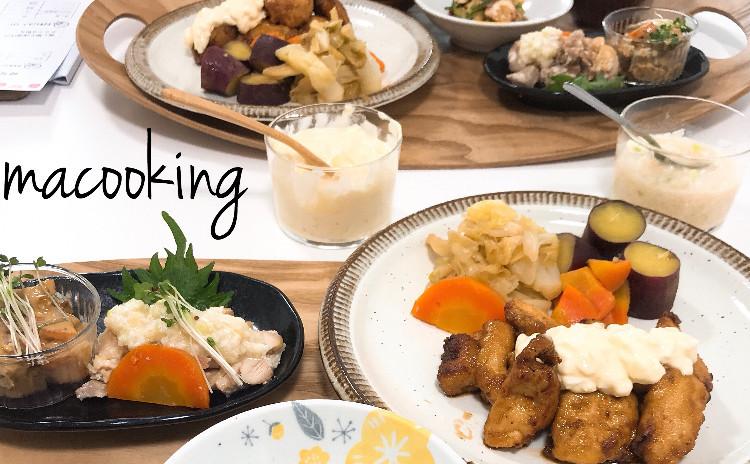 ☆塩麹レッスン☆メインはチキン南蛮!塩麹の仕込みから豆乳マヨネーズやタレ、重ね煮など塩麹や甘酒を活用するレッスンです。