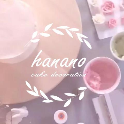 【資格が取れる】フラワーケーキ教室 hanano