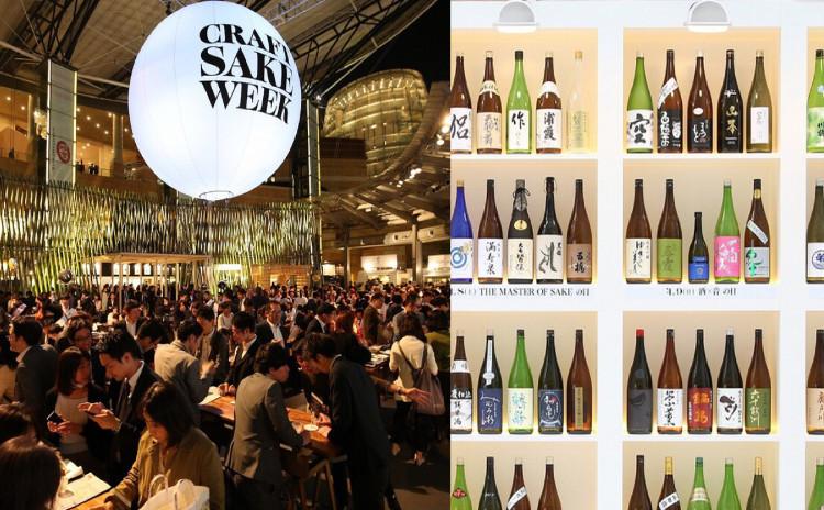 幻の酒蔵と人気イタリアンのペリアングが味わえる!CRAFT SAKE WEEK at ROPPONGI HILLS 特別会場で昼飲みしよう♪