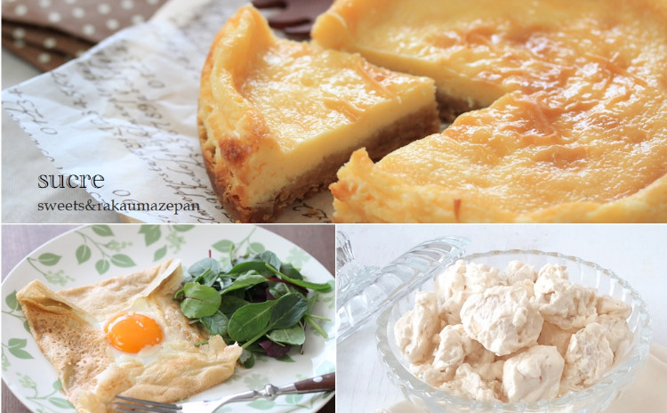 褒められチーズケーキ、アーモンドメレンゲ、ガレットコンプリート