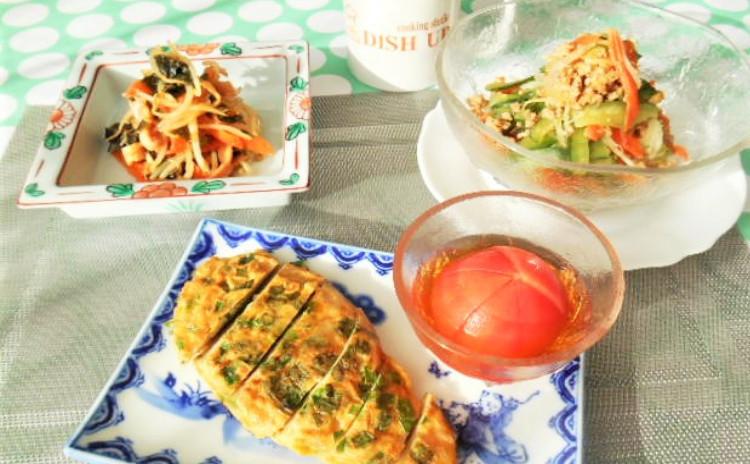 「ほっこり上機嫌の晴れ曜日 」家庭料理惣菜編~毎日の日常で繰り広げられるお料理を楽しく基本から学びましょう!~