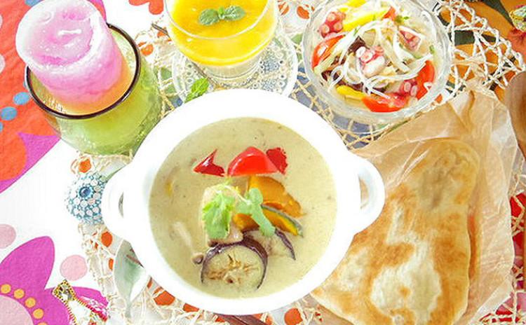 【夏野菜たっぷり!はじめてのタイごはん♪VOL1】おうちで絶品タイ風グリーンカレー♪フライパン手作りナン♪つるるんタイ風サラダ&冷デザートも♪