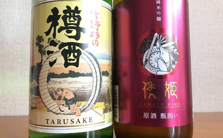 「目指せ☆家呑みマスター!」①日本酒とはどんなお酒か