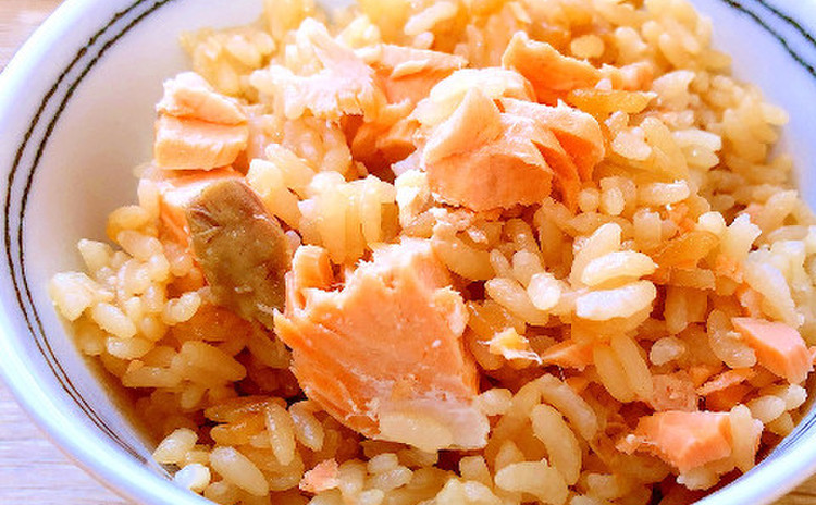 炊飯器で作る鮭バターライス!