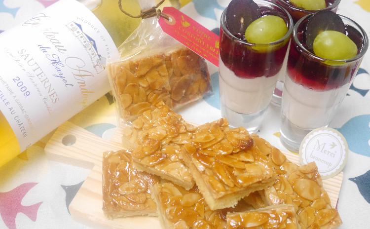 サクサクフロランタン&ふんわり白ワインムース