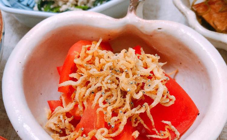 カリカリじゃこトマト
