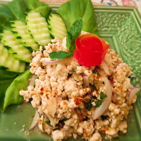 ラープ・ガイ いり米入り鶏挽肉のスパイシーサラダ