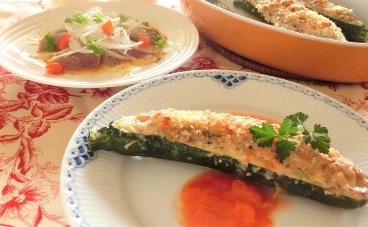 初夏から夏に向けて~ズッキーニの肉詰め焼き、カツオのマリネ