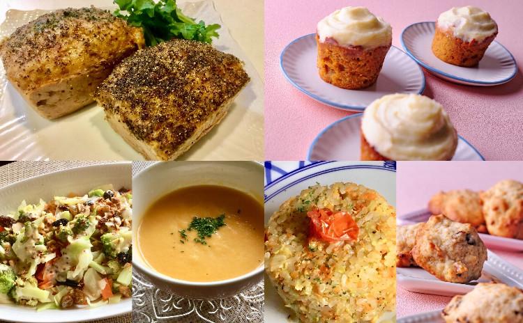 コラボレッスン♡ミートローフ♪キャ〜ァロットのスープとライス♪彩りコールスロー♪大人のフルーツ&キャロットケ–キ♪お土産バナナクッキ–