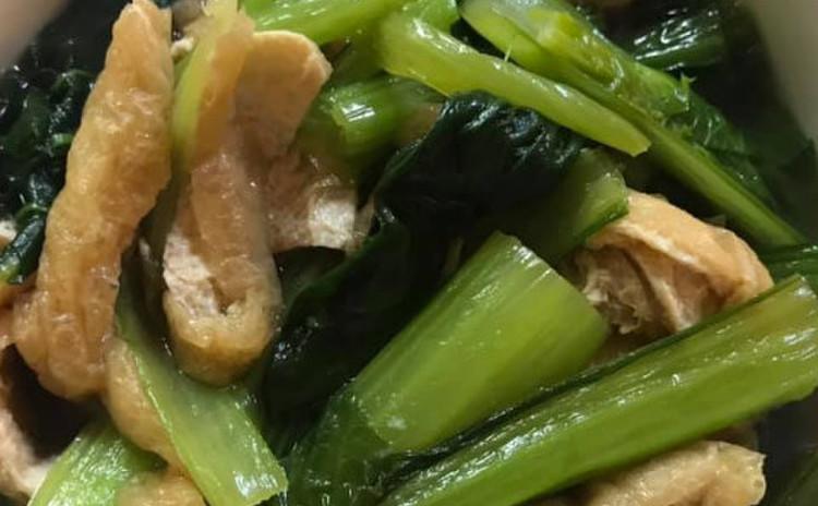 青菜と油あげの煮浸し