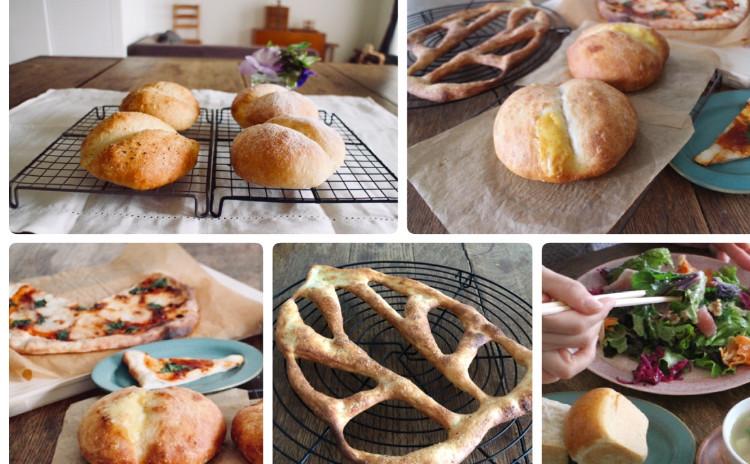 **天然酵母で作る夏にぴったりな3種のパン!*ファンデュ*フーガス*クリスピーピザ*シンプルで簡単な生地作りですが出来上がりの食感の違いを味わいましょう!成形方法もそれぞれ学びがあります!ランチプレート付き*作ったパンはすべてお持ち帰りできます**