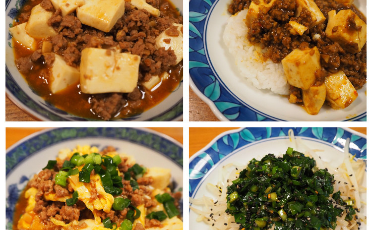 【料理教室:実習あり】やっぱり夏はマーボー!麻婆豆腐でカレーと卵で3度楽しむ♪