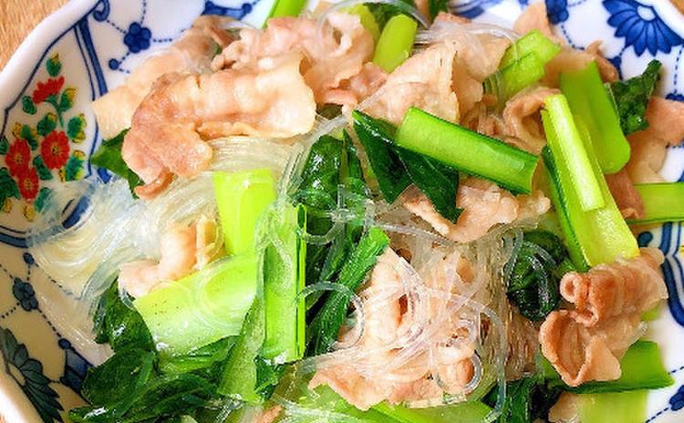 豚バラと小松菜と春雨の塩炒め