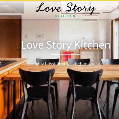 レンタルキッチン「Love Story」
