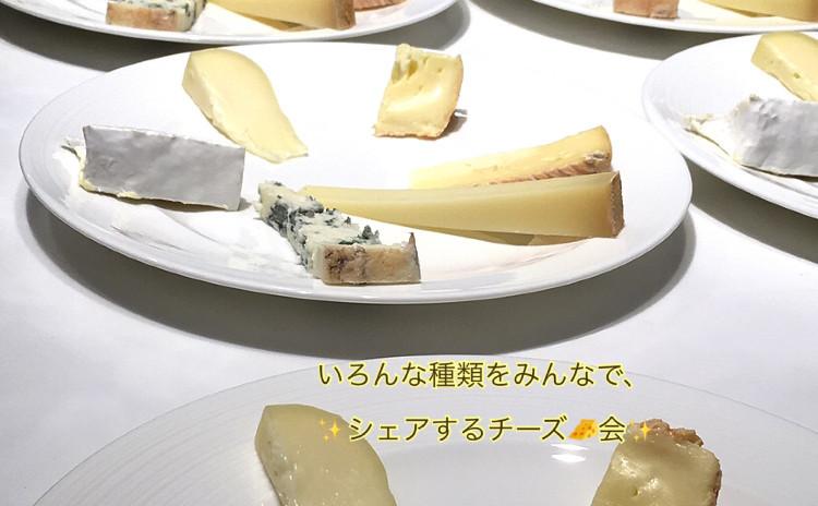 色んな種類のチーズ食べ比べ会🧀