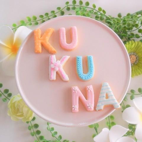 kukuna *アイシングクッキー&フラワーケーキ  教室