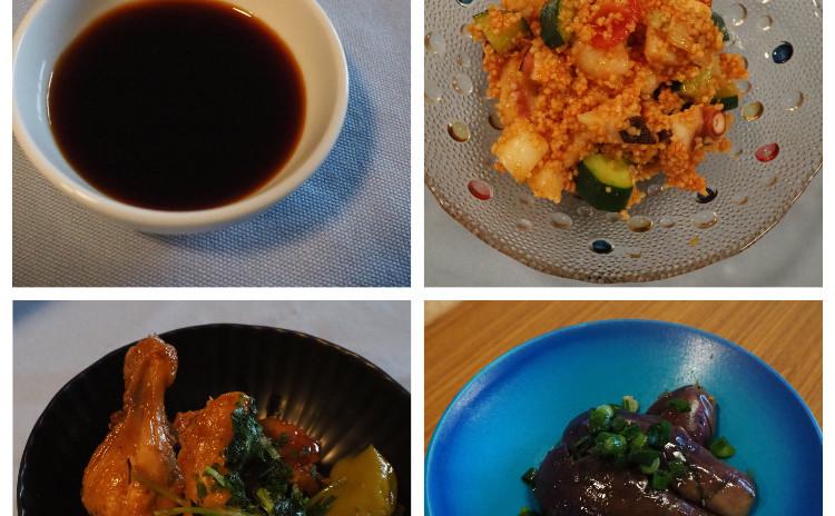 【料理教室:実習あり】二杯酢で夏を乗り切る♪シーフードタブレ&鶏手羽&焼き茄子