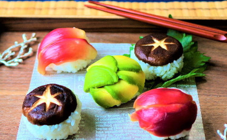 野菜手まり寿司