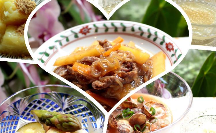 野菜コーディネーターがお薦めの夏の和食レッスン(旬の夏野菜をふんだんに使って爽やかに過ごしましょう)