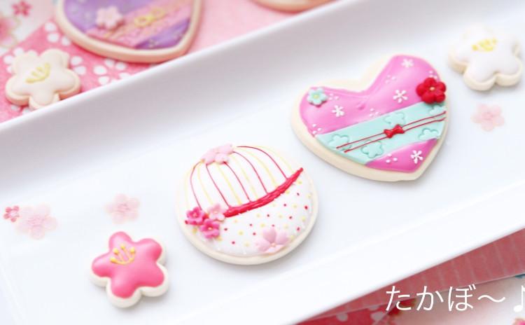 着物と手まりのアイシングクッキー♡