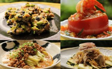 【夏色のおもてなし料理】担担茄子、トマトと海老の蒸し物、ズッキーニのしゃぶしゃぶサラダ、